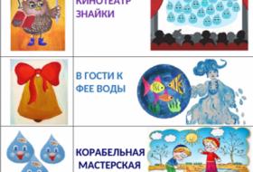 Гостевой час (28 февраля 2020г.)
