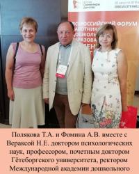 Форум_Ориентиры детст.