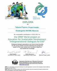 Popova_1599_Diploma OMEP_3